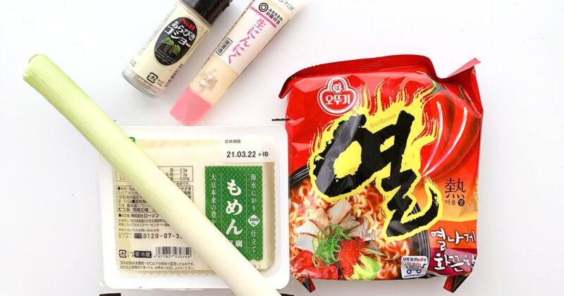 ヨルラーメン純豆腐の材料