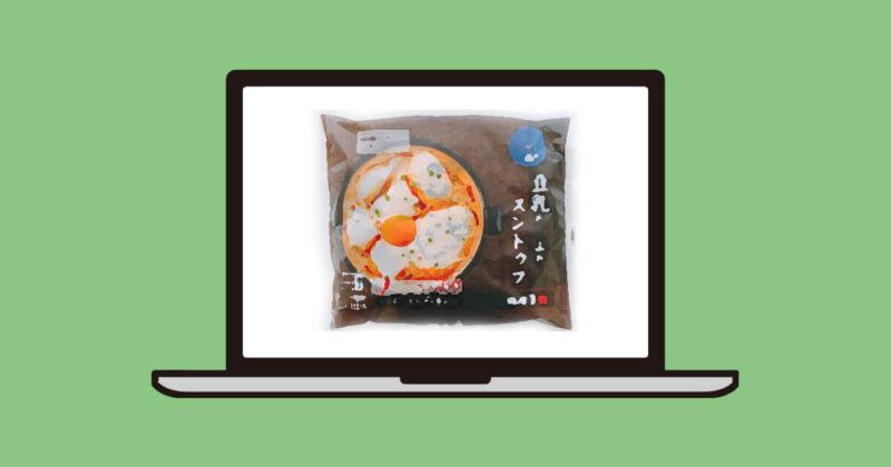 豆乳たっぷりスンドゥブのホームページイメージ図
