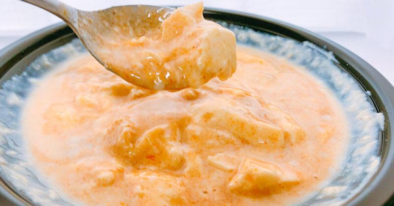 豆乳たっぷりスンドゥブをアップで撮影した画像