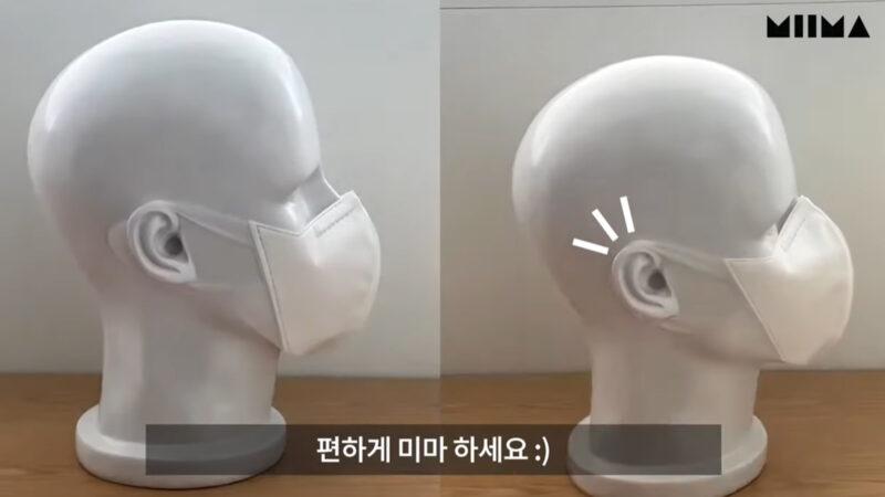 miimaマスク-サイズアップ